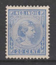 Nederlands Indie Netherlands Indies Indonesie 26 MLH Wilhelmina 1892 Very fine