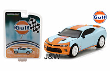 Greenlight Chevrolet Camaro SS 2017 Gulf 29908 1/64