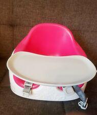 Bumbo Wide Floor Baby Seat - Rose color