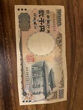 Japan 2000 Yen,  Commemorative  Issue, Rare, Japanese Bank Note, Cir. Good Note
