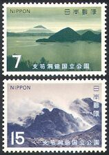 Japan 1971 Shikotsu-Toya National Park/Mountains/Lake/Nature 2v set (n24193)