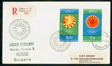 Mayfairstamps Bulgaria 1973 Olympics Sun Lion Design Reg Sofia Cover wwk_49793