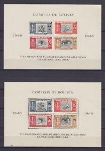 BOLIVIA 1951, SPORT, 7 BLOCKS, MNH