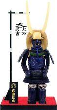 Authentic Samurai Figure/Figurine: Armor Series-B#23 Mitsunari Ishida   (au)