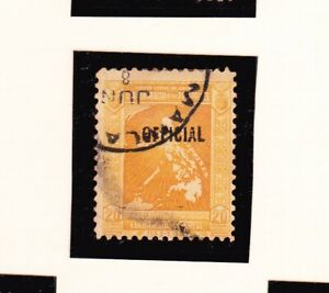 """US - PHILIPPINES STAMP WITH """"OFFICIAL"""" OVERPRINT - L"""
