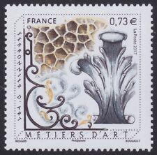 2017 FRANCE N°5135** METIERS D'ART Ferronnier d'art, France 2017 MNH