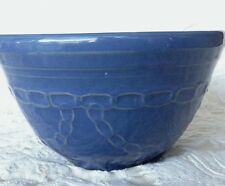 WESTERN STONEWARE POTTERY MONMOUTH CHAIN LINK BOWL, SQUARE BOTTOM 4.5 x 8.25""