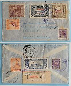 PARAGUAY to GERMANY 1939 Zeppelin Pmk on Short befor WWII R Flight Airmail Cover