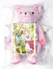 Cardcaptor Sakura Bear Plush toys Stuffed Animal Mascot CLAMP Movix Anikuji Rare
