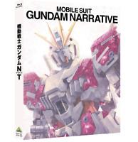 Mobile Suit Gundam Narrative NT Blu-ray Booklet Regular Edition Bandai Namco