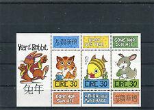 Irlanda/Ireland/Eire1999 BF 31 Anno cinese del coniglio MNH