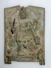 1850's Rare Antique Old Brass Hindu God Shiv Avatar Virbhadra Statue Sculpture