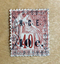 Timbre NOUVELLE CALEDONIE/NEW CALEDONIA stamp - YT n°13 Obl (Col3)