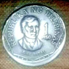 RARE PHILIPPINES PISO 1976 ERROR struck off center