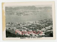 Pre WW2 China Photograph Hong Kong 1930s Panoramic View Buildings Harbor Photo