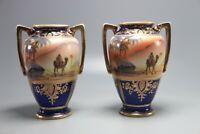 Pair of Noritake Vase 14 Cm Tall - Camel Desert Scenes Gold Double Handled