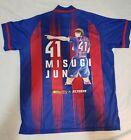 J League FC Tokyo Captain Tsubasa Limited Jerseys - MISUGI JUN FC東京 x 足球小將 x 三杉