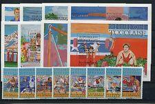 Togo 1888/95 Block 268/75 postfrisch / Olympiade .........................1/2727