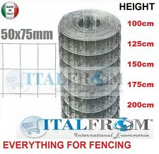 25mt galvanized wire mesh welded rolls mesh 5x7.5cm for fencing garden