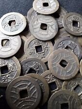 JAPANESE 4 MON COIN---KANEI TSUHO-- 11 WAVES--EDO ERA --1 COIN