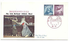 Japan FDC October 23 1960, National Athletic Meet 705-706 Fencing Gymnastics*