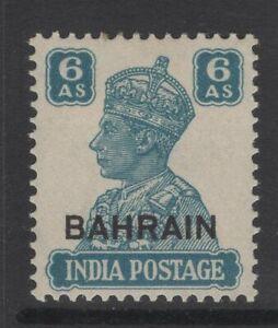 BAHRAIN SG48 1942 6a TURQUOISE-GREEN MTD MINT