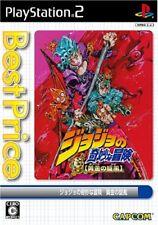 UsedGame PS2 JOJO'S BIZARRE ADVENTURE Best ed [Japan Import] FreeShipping