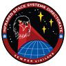 Infrared Space Systems Directorate Logo Vinyl Sticker- Round 3 inch diameter