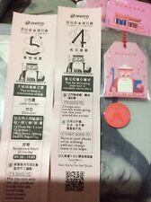 "Limited Taipei MRT 2019 Comemmorative Token ""Taipei XIA-HAI City God Temple"" set"