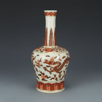 "9.8"" Chinese Porcelain Red Colour Glaze Draw Gold Cloud Dragon Vase"