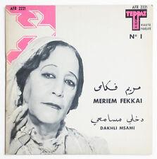 MERIEM FEKKAI Dakhli arabic islamic algeria teppaz AFR 2221 SP TRI CENTER EX++