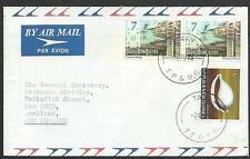 PAPUA NEW GUINEA 1976 cover TARI cds.......................................59716