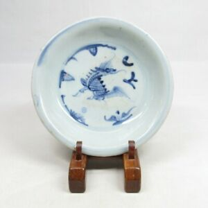 D2044: Real Chinese old blue-and-white porcelain plate of typical KOSOMETSUKE