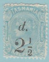 Tasmania 74 Mint Never Hinged OG ** - NO FAULTS EXTRA FINE !