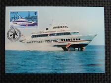 JERSEY MK SCHIFF SHIP CEPT MAXIMUMKARTE CARTE MAXIMUM CARD MC CM c3233