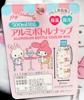 New SANRIO My Melody Aluminum 500ml Pet Bottle keep Cool Hot Bag heart column