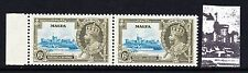 """Malta 1935 6D giubileo d'argento con """"breve EXTRA flacone"""" varietà SG 212B MNH."""