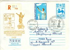 Bulgaria Olympische Spiele Olympic Games 1980 Olympic stationery Torchrun Ruse
