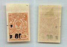Armenia 1919 SC 1a mint Type I. rtb7459