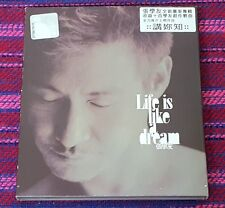 Jacky Cheung ( 張學友 ) ~Life Is Like A Dream ( Hong Kong Press ) Cd