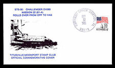 1985 CHALLENGER OV099 MISSION STS-61A ROLLS OVER FROM OPF TO VAB (ESP#2971)