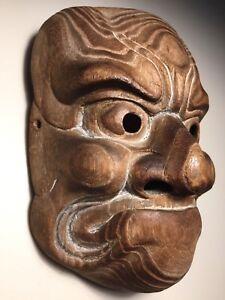 Antique Wooden Japanese (Japan) Mask - Ōbeshimi Obeshimi O-Beshimi God w/Patina