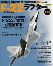 F-22 Raptor and enlarged edition (Icarus Mook world of    FROM  JAPAN