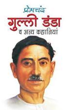 Gulli Danda by Munshi Premchand (2016, Paperback)