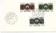 FIRST DAY COVER-KUWAIT. 1974. 100th Anniversary of The U.P.U. SG: 627/229.