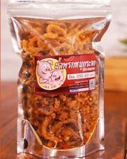 Crispy Pork mix Chili Onion Garlic Fried tasty spicy Thai Snack Savory Food Meal