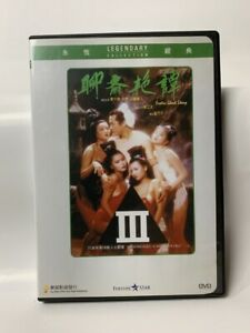 EROTIC GHOST STORY rare Legendary Collection DVD cult Hong Kong horror movie