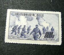 PRC-China Stamp Scott# 173  Volunteers in Korea 1952 MH C529