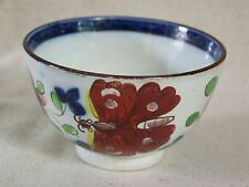 Gaudy Dutch BUTTERFLY Pattern CUP