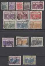 ARGENTINA 1930-31 REVOLUTION Sc 374 thru 398 (16x) thru 20 Pesos USED CV$227.90